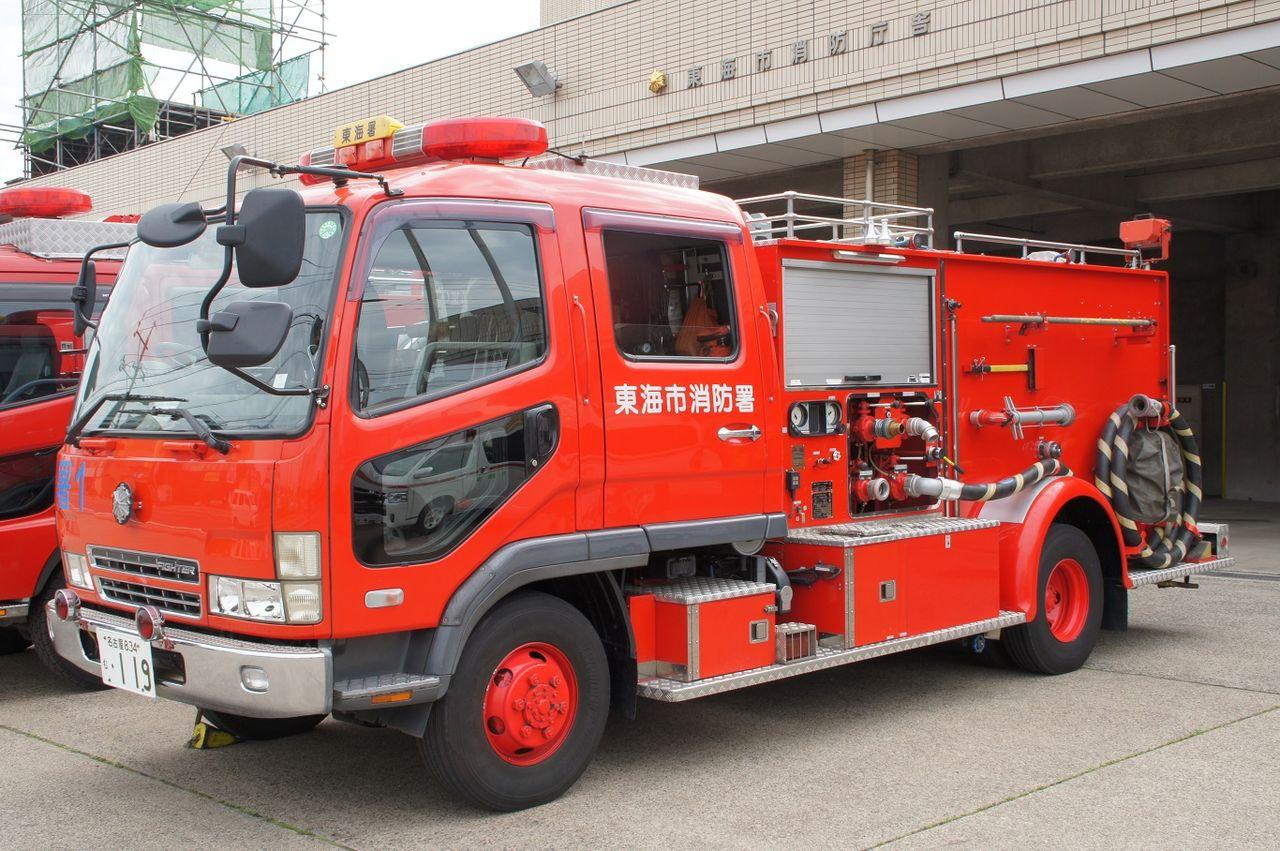 661台目 東海市消防本部 水槽付ポンプ車 : 全国消防車輌名鑑