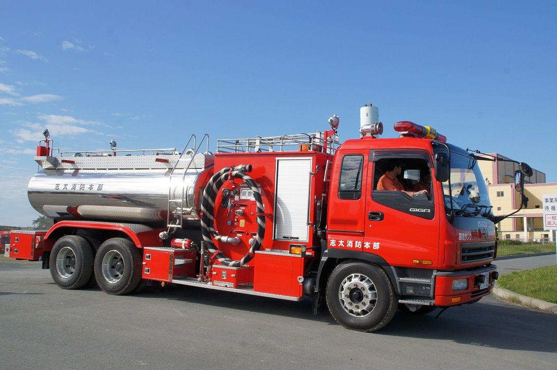 消防車をこよなく愛する男のブログ303台目 志太消防本部 藤枝消防署 大型水槽車コメント