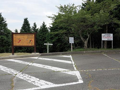 妙見山駐車場から稜線コース
