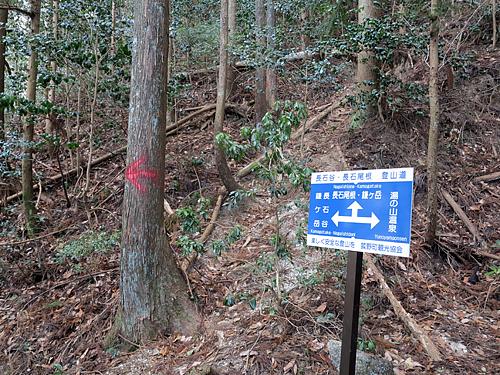 鎌ヶ岳_長石尾根分岐地点