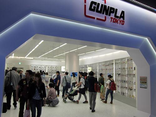 ガンプラ東京