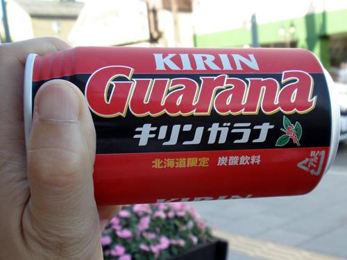 キリンガラナ