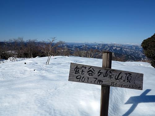 蛇谷ヶ峰山頂