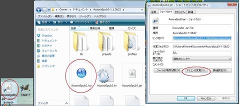 AozoraEpub3_3