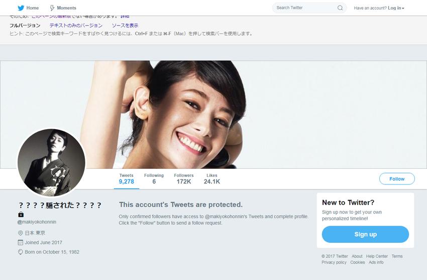 makiyokohonnin    Twitter