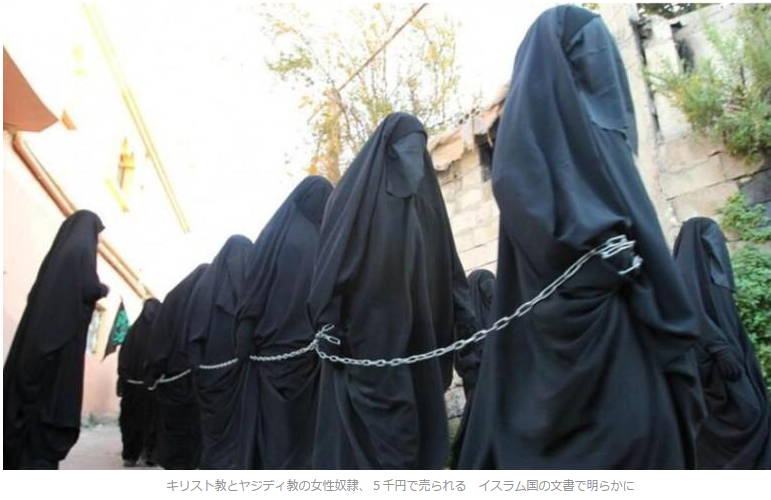 キリスト教とヤジディ教の女性奴隷、5千円で売られる