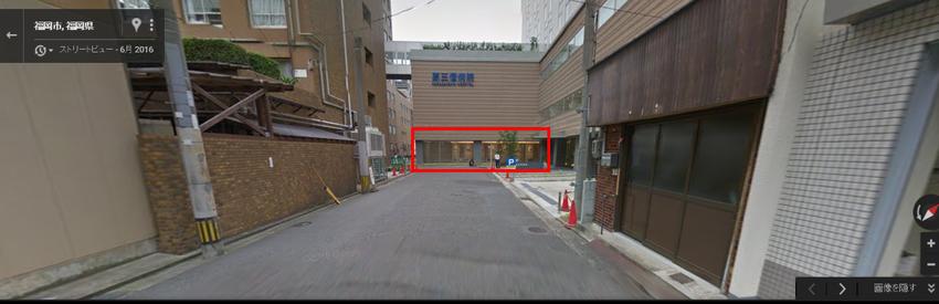 福岡市  福岡県   Google マップ