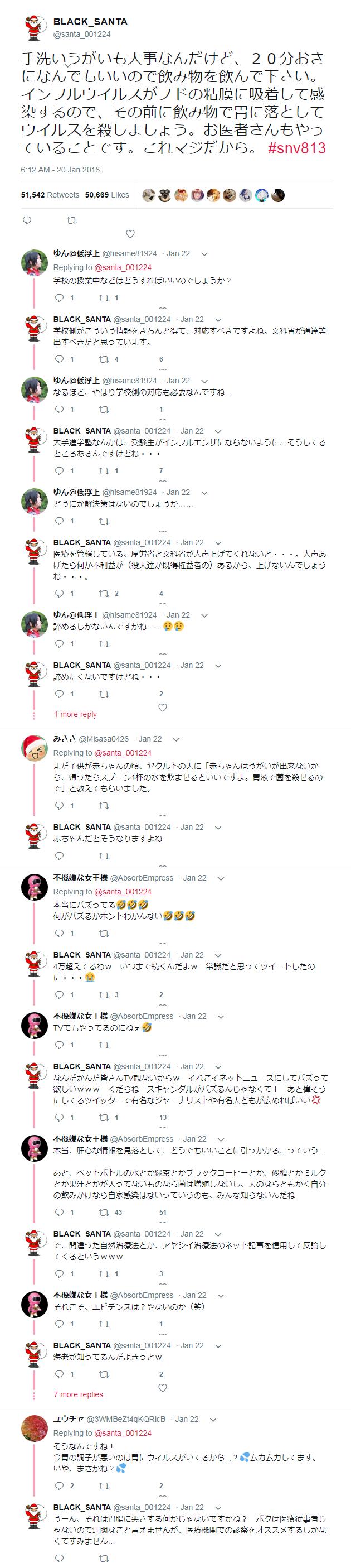 BLACK_SANTA on Twitter