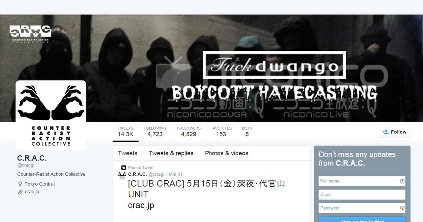 cracjp    Twitter