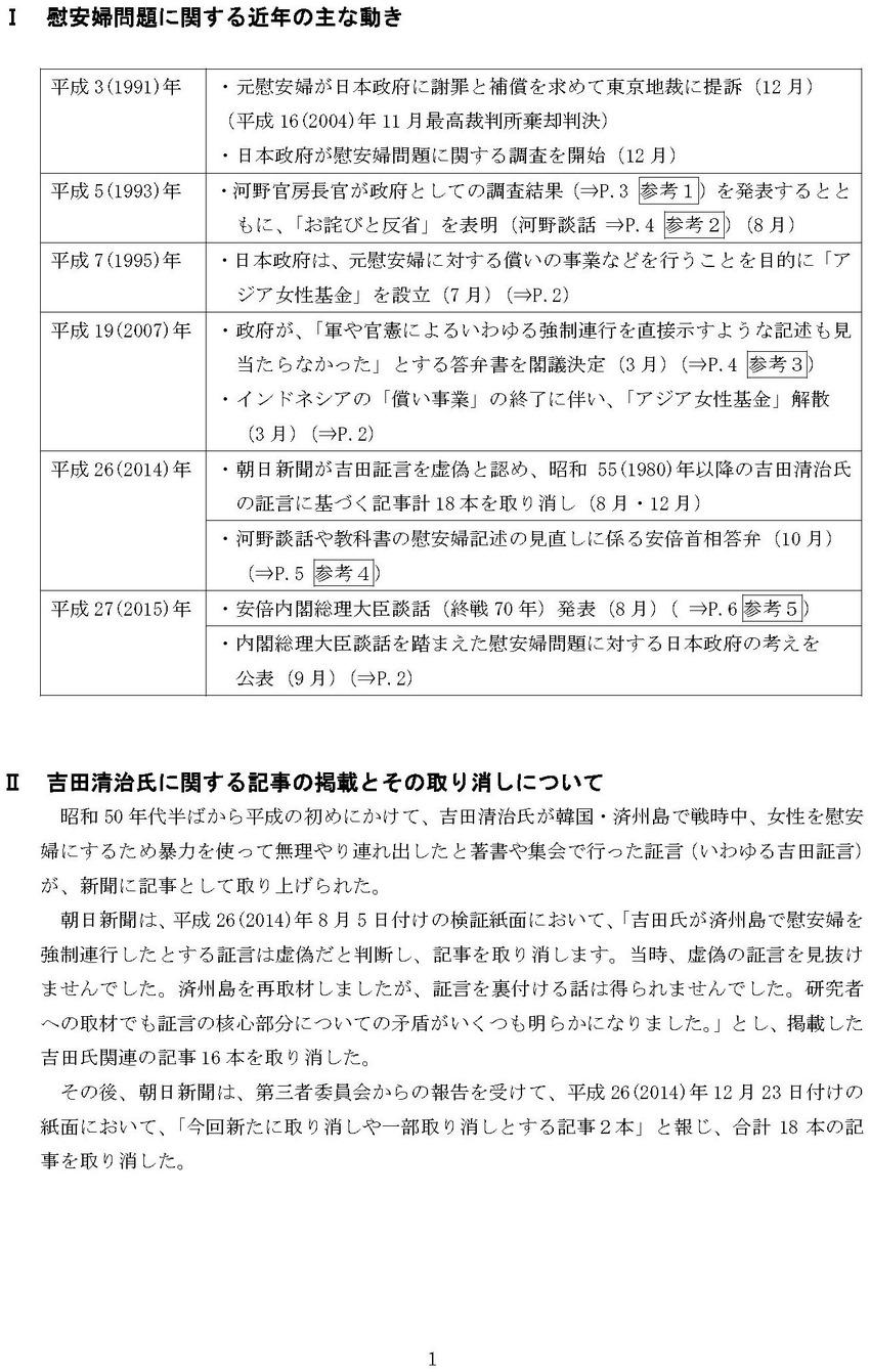 ianfu_ページ_03_1
