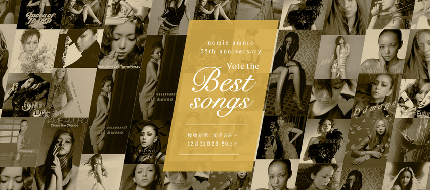Namie Amuro 25th Anniversary Vote the Best Songs