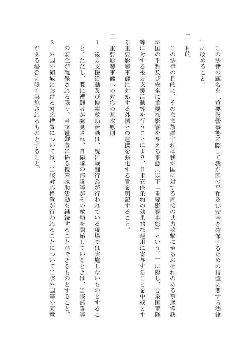 127724_04_ページ_11