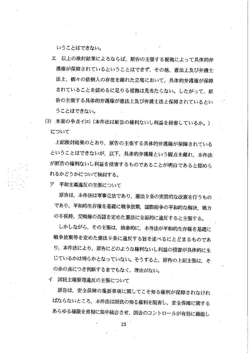 hanketsu_ページ_25