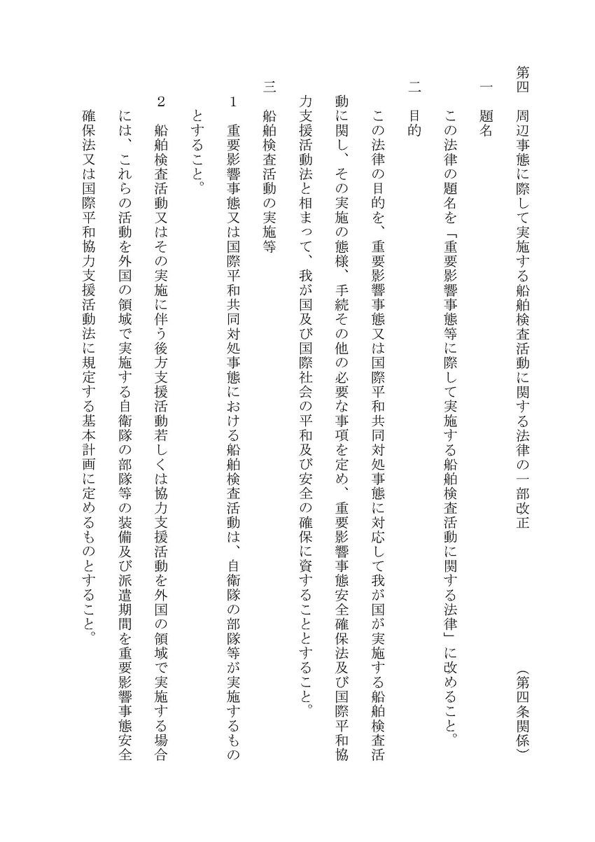 127724_04_ページ_14