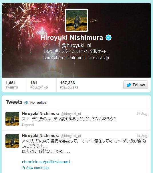 twitter_com_hiroyuki_ni