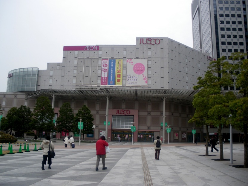 Aeon_shinagawa_seaside_shopping_center_2009