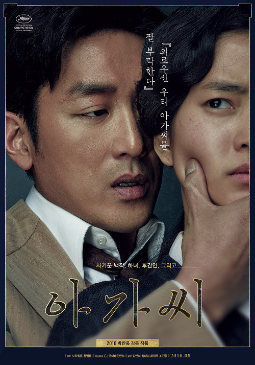 997CYouP_JPEG_movie_image