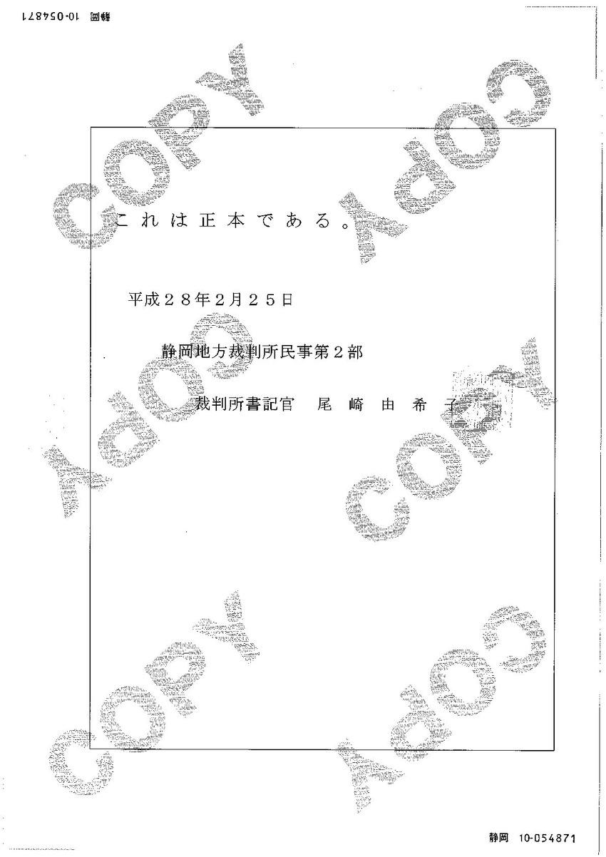 hanketsu_ページ_30