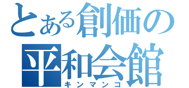 国内最大級のインターネットニュースサイト newsing(ニュー ...