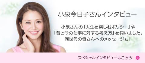 top_interview