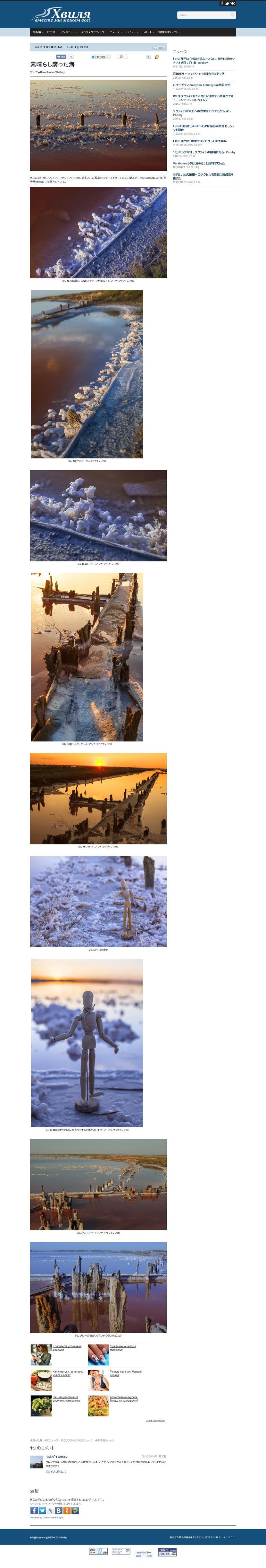 素晴らし腐った海:日没Siwash_compressed