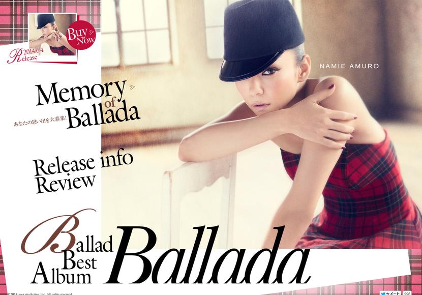 安室奈美恵 Ballada Ballad Best Album 特設サイト