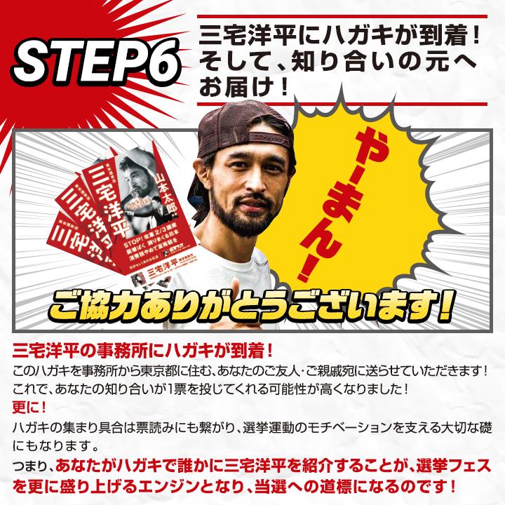 mail_7