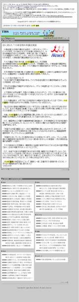 幻に消えた?小泉首相の米議会演説