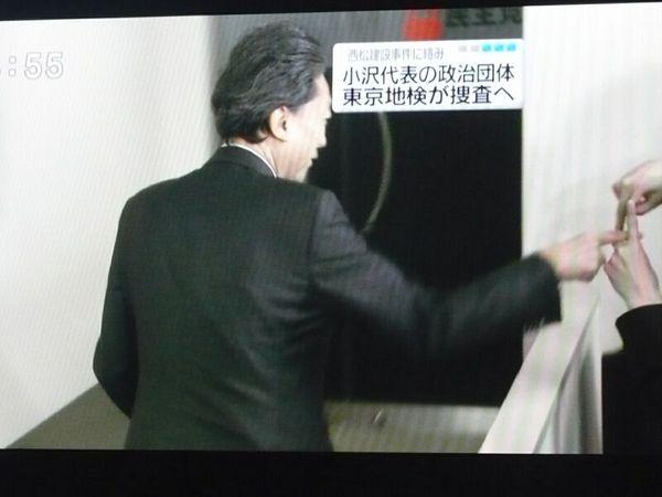 https://livedoor.blogimg.jp/kingcurtis/imgs/2/a/2a39630a-s.jpg