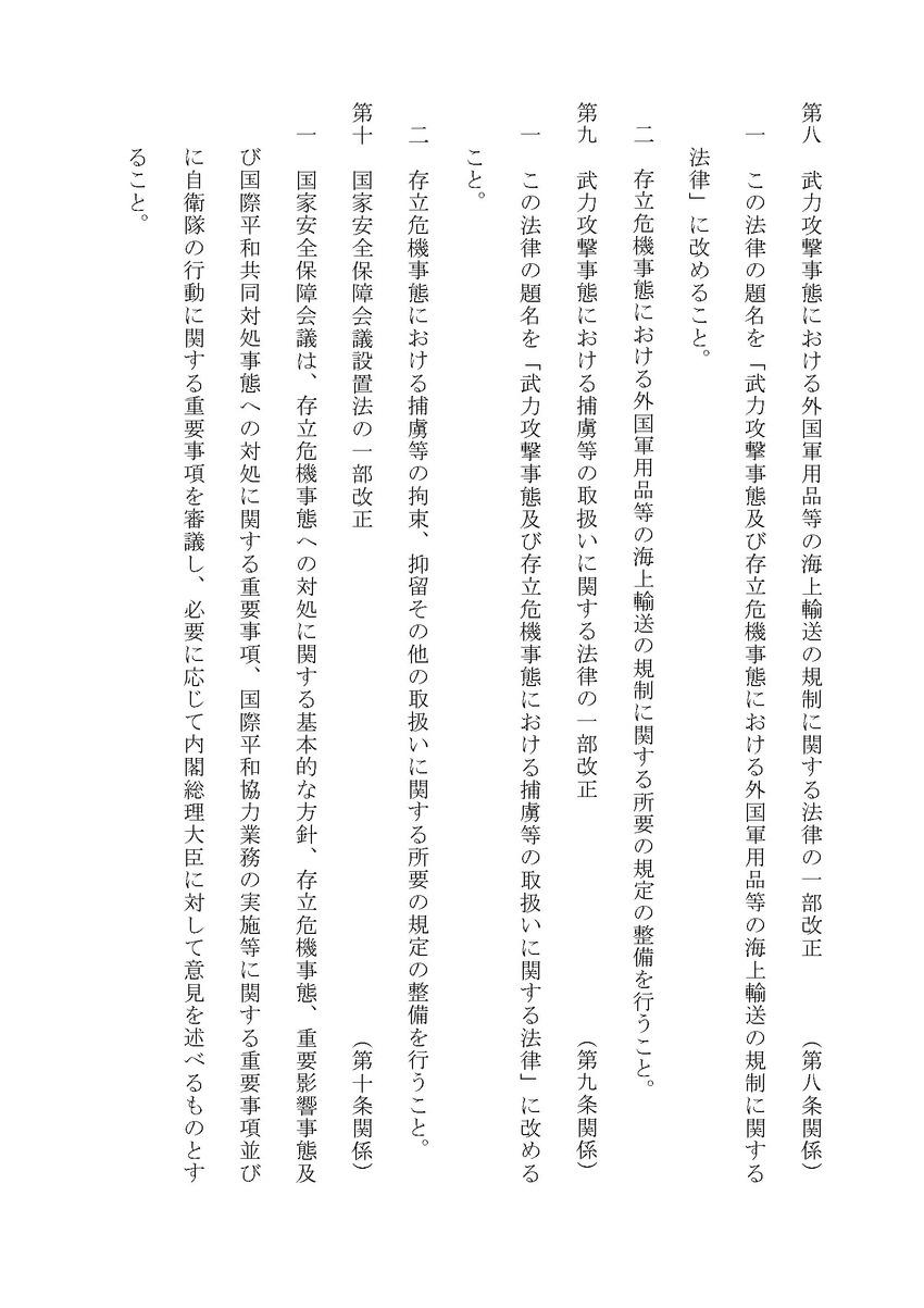 127724_04_ページ_20