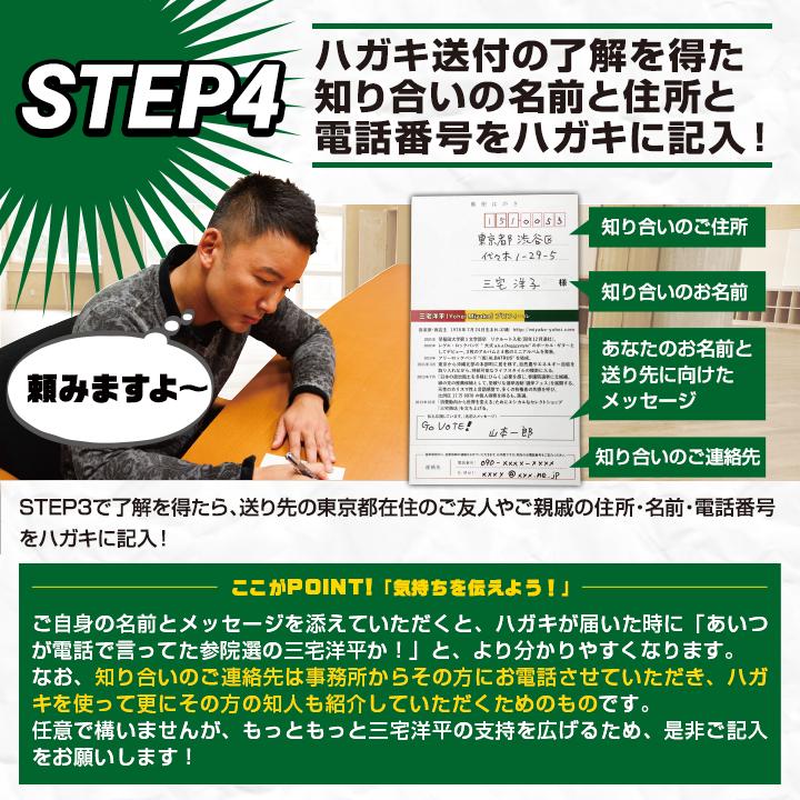 mail_5