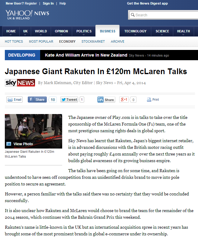 Japanese Giant Rakuten In £120m McLaren Talks