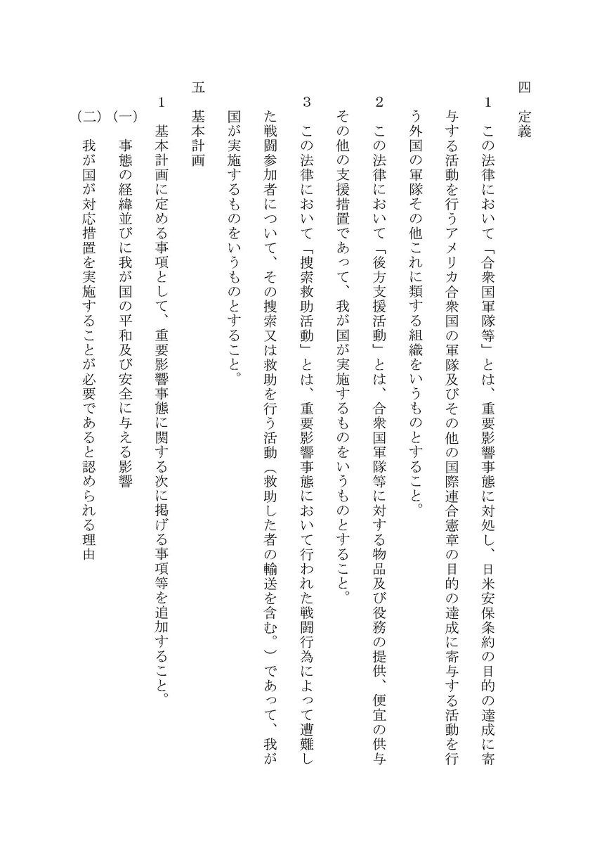 127724_04_ページ_12