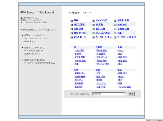 http://adv.asahi.com/2001/