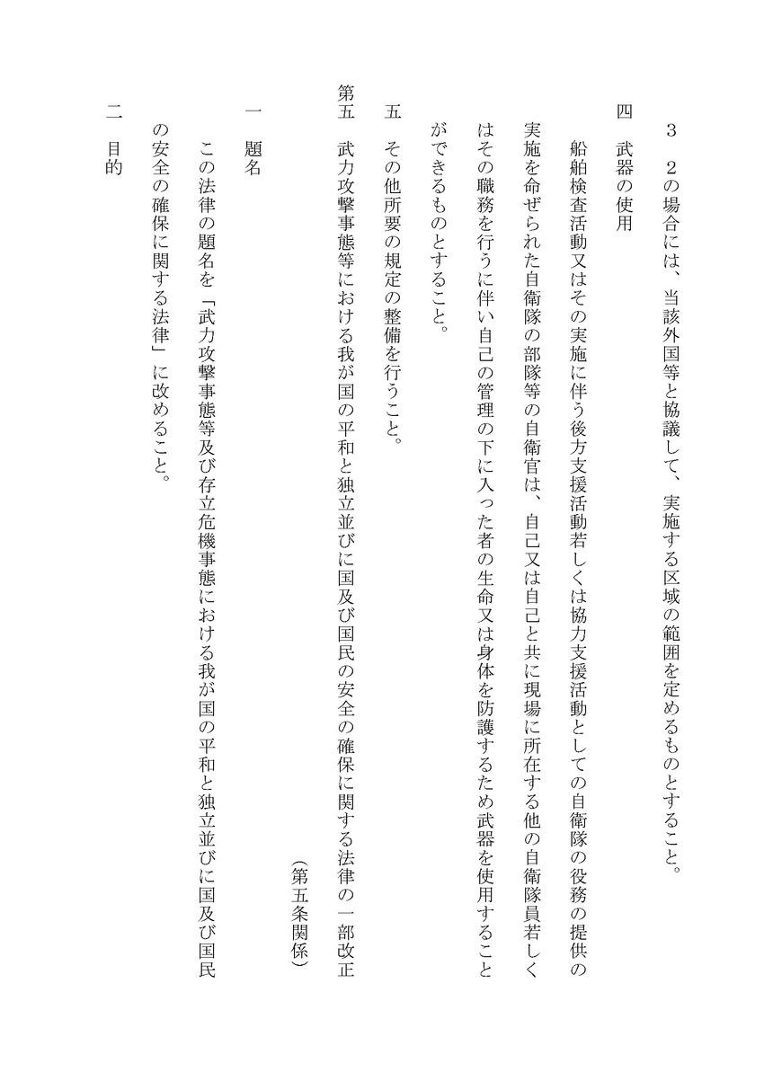 127724_04_ページ_15