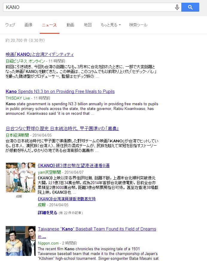 KANO   Google 検索