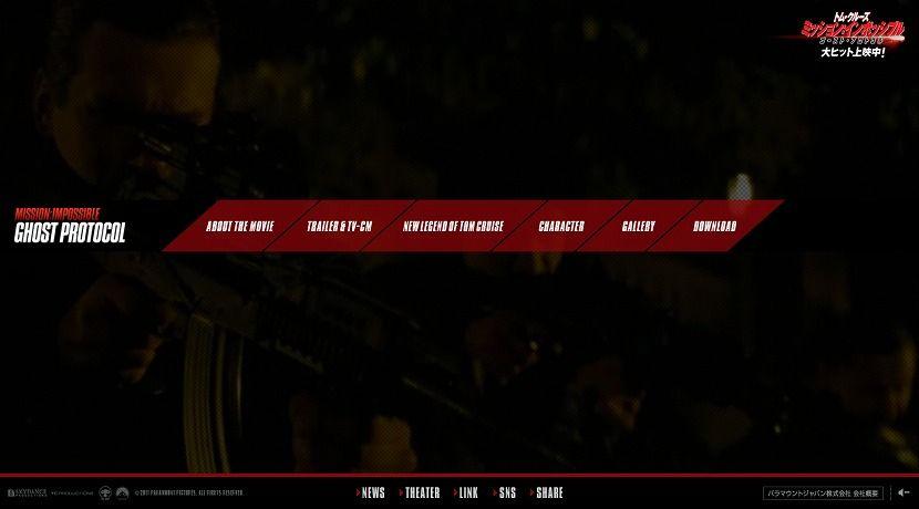 映画ミッションインポッシブルゴーストプロトコルオフィシャルサイト