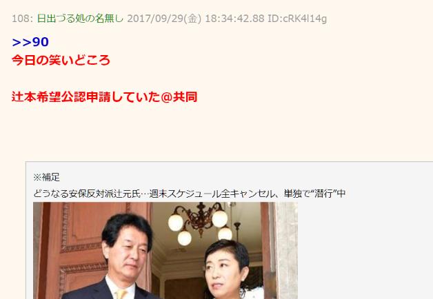 もえるあじあ(・∀・)