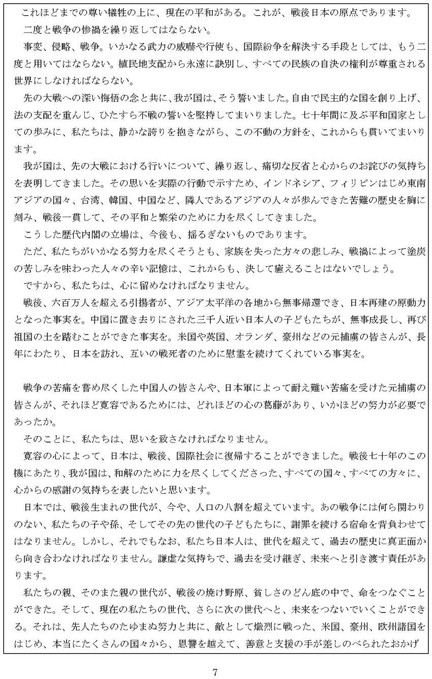 ianfu_ページ_09_1