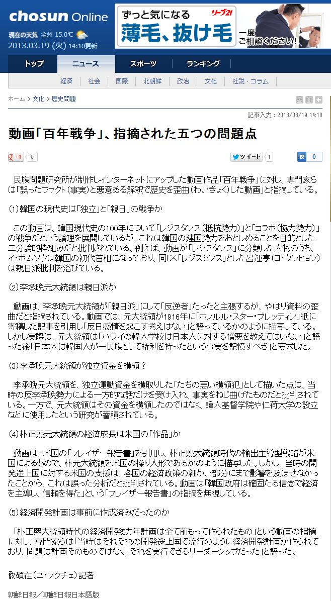 Chosun Online   朝鮮日報