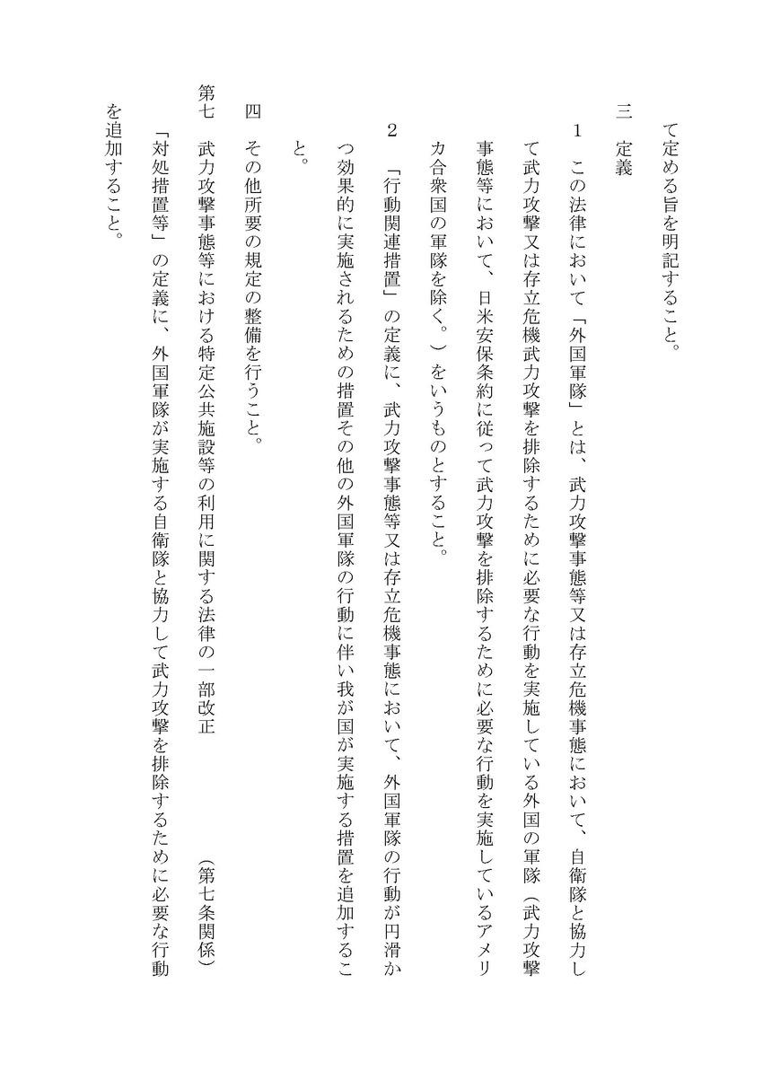 127724_04_ページ_19