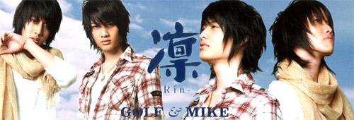 l_golfmike