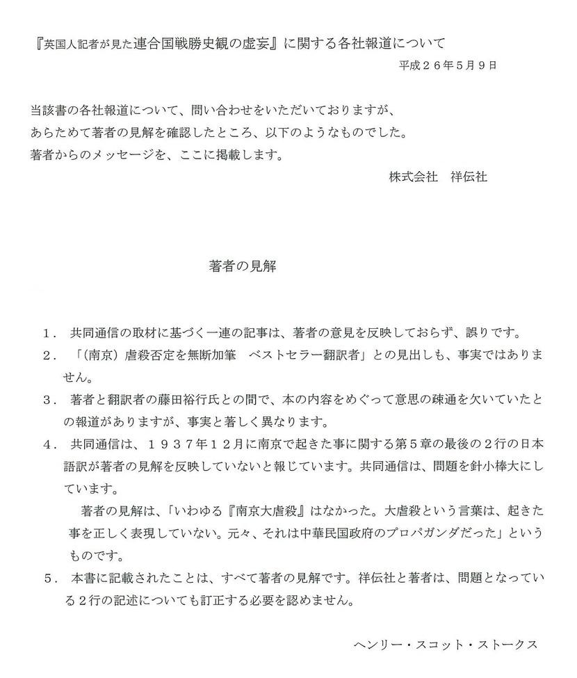 kokuchi_ページ_1