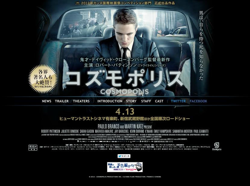 映画『コズモ・リス』公式サイト