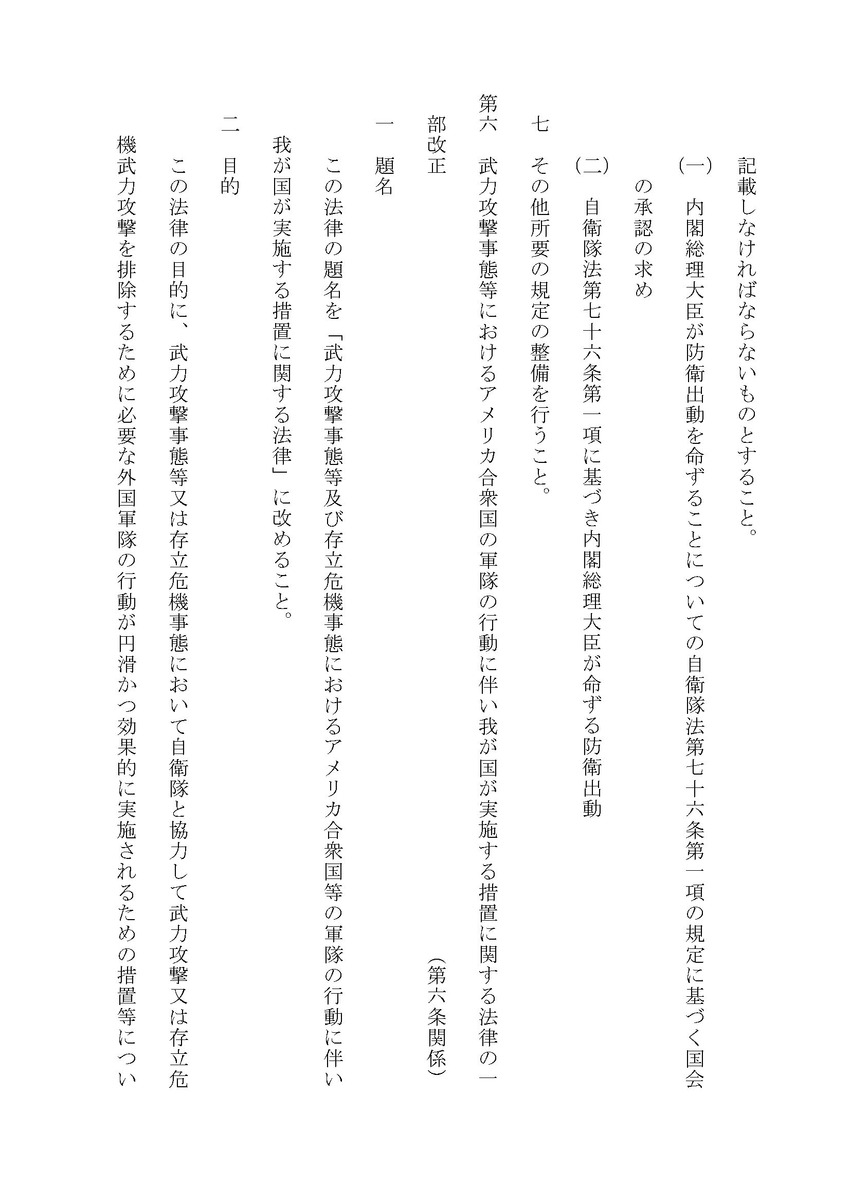 127724_04_ページ_18