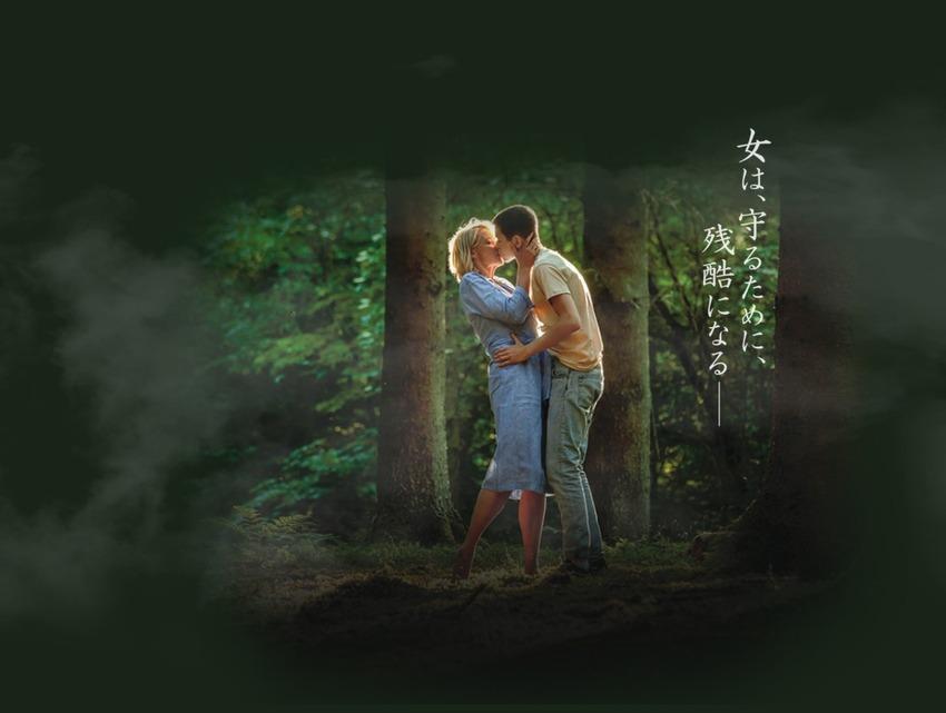 映画『罪と女王』公式サイト (1)