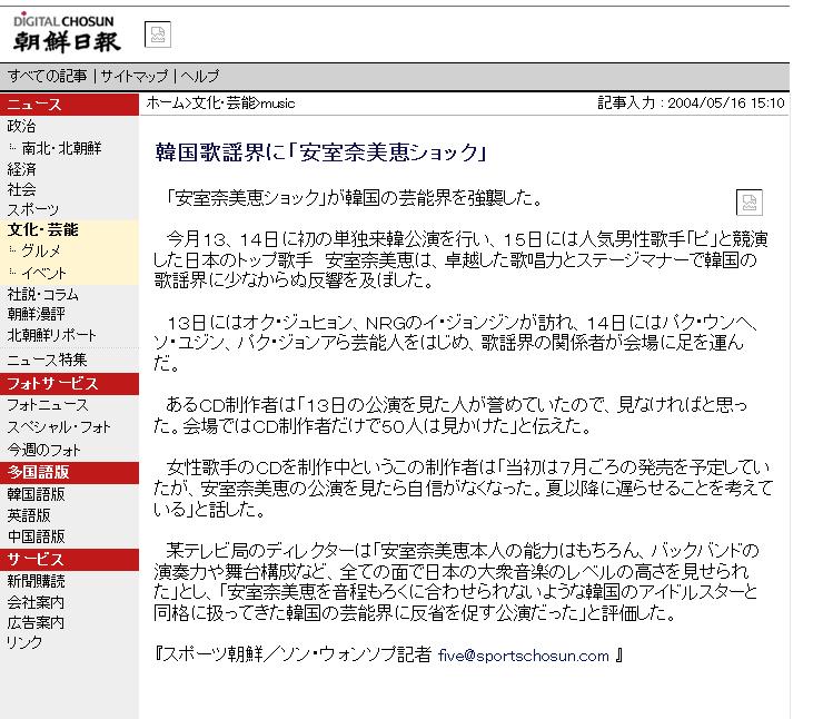 20111019_094440