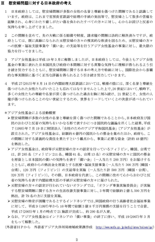 ianfu_ページ_04_1
