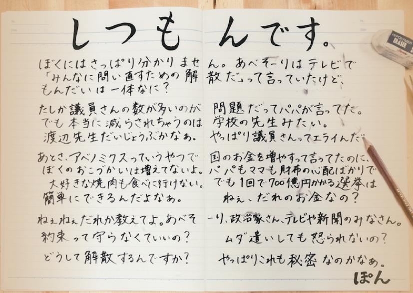 whykaisan2 (2)