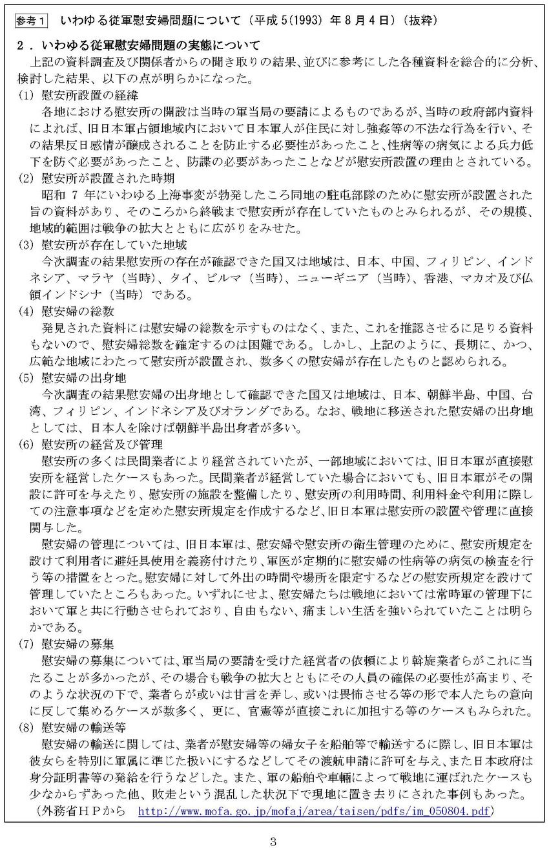 ianfu_ページ_05_1